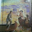 Отдается в дар Набор марок СССР 1989 г.