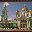 Отдается в дар Православный календарь карманного формата на 2019 год