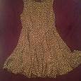 Отдается в дар летнее платье 42-44