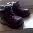 Отдается в дар Зимние ботинки 23 размера! Унисекс!