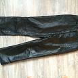 Отдается в дар Кожаные брюки, рост 160-165 см