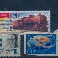 Отдается в дар Почтовые марки СССР — Транспорт и связь