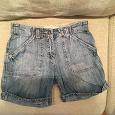Отдается в дар Шорты джинсовые, размер XS (42)
