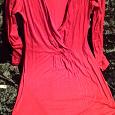 Отдается в дар Красное платье размер 44 — 46