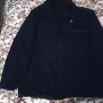 Отдается в дар Куртка мужская 52-54