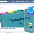 Отдается в дар Оформление Вашей группы ВКонтакте.