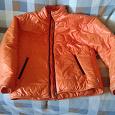 Отдается в дар Куртка-пуховик мужская XL