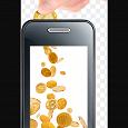 Отдается в дар $ на телефон 10 — 50 руб
