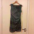 Отдается в дар платье женское 42-44 размер
