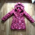 Отдается в дар куртка зимняя девочке рост 116 см