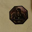 Отдается в дар Для коллекционеров: жетон Звездные воины
