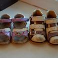 Отдается в дар детская обувь 22-23 рр