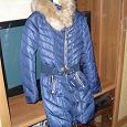 Отдается в дар Тёплое пальто для девочки 42 размера