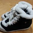 Отдается в дар Новые ботиночки