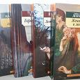 Отдается в дар Книги Азбука-классика