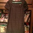 Отдается в дар Платье на рост 160-165 см