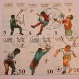Отдается в дар Марки Кубы — ЧМ по футболу Италия '90