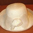 Отдается в дар Шляпа летняя