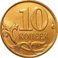 Отдается в дар Копейки в погодовку 50 и 10 копеек