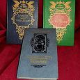 Отдается в дар Книги: Исторические романы
