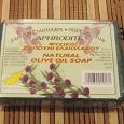 Отдается в дар Мыло Aphrodite с натуральным оливковым маслом