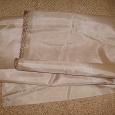 Отдается в дар Отрез подкладочной ткани