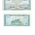 Отдается в дар Банкноты Камбоджа в коллекцию