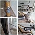 Отдается в дар Велосипед подростковый «Уралец»