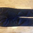 Отдается в дар джинсы женские 48-50 размер