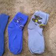 Отдается в дар носочки для мальчика