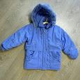 Отдается в дар Куртка зимняя для девочки 6-8 лет