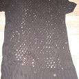 Отдается в дар Черное вязанное платье