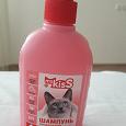 Отдается в дар Шампунь кошачий