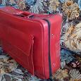 Отдается в дар Ретро чемодан