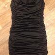 Отдается в дар Маленькое чёрное платье Zola