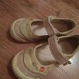 Отдается в дар Туфли для девочки 25 и 26 размера