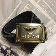 Отдается в дар Мужской ремень «Armani»