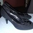 Отдается в дар Туфли черные замшевые. 36 размер.