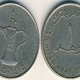 Отдается в дар Монета 1 дирхам United Arab Emirates ОАЭ / ОАЭ