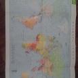 Отдается в дар карта мира из журнала Гео