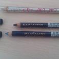 Отдается в дар Косметические карандаши для глаз
