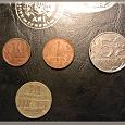 Отдается в дар Монеты России и СССР