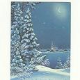 Отдается в дар открытка с Рождеством Зарубин