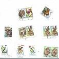Отдается в дар марки Белоруссии Фауна