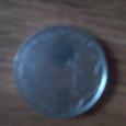 Отдается в дар Монетка 1 копийка Украина