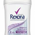 Отдается в дар Антиперспирант Rexona