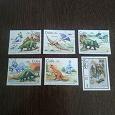 Отдается в дар Марки Куба — Динозавры