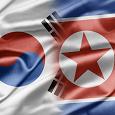 Отдается в дар Монеты Корей