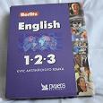 Отдается в дар Курс английского языка