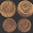 Отдается в дар 59 монет — 1 и 2 копейки СССР